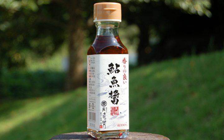 次郎左衛門の味噌醤油蔵の鮎魚醤